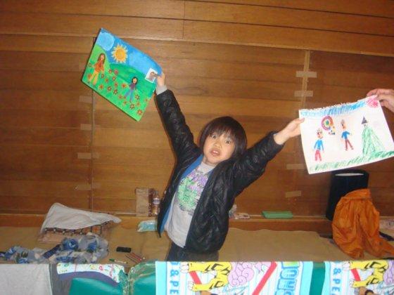 Drawings of Love for Japanese children